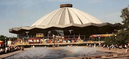 Great Moscow State Circus on Vernadskogo: Большой Московский цирк