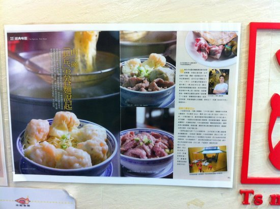 Hong Kong Foodie Tasting Tours: King Prawn Wonton Noodle