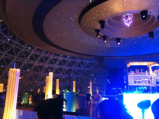 Radisson Blu Hotel Shanghai New World : roof top bar
