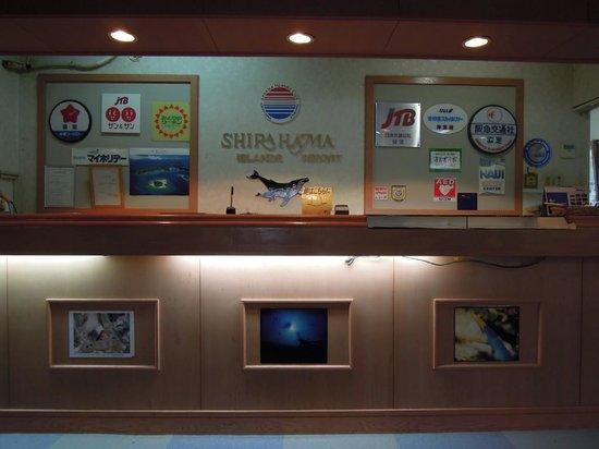 Shirahama Island Resort: 受付は普通の感じ
