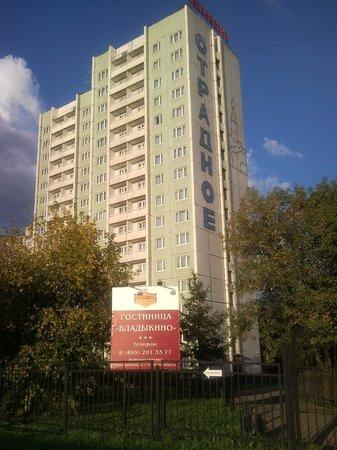 Vladykino Hotel