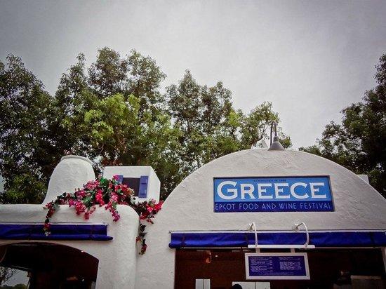 Epcot: Mini-restaurante da parte da Grécia
