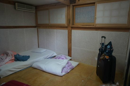 Namhyundang Guesthouse: Room