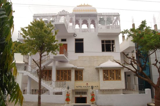 Hotel Kalika Palace : Hotel View