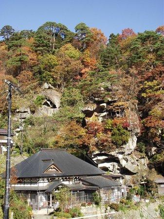 Risshaku-ji Temple: Blick auf die andere Bergseite