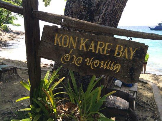 Ban Raya Resort & Spa: The Beach at Ban Raya