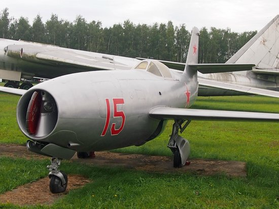 Russian Aviation Links Good Place 41