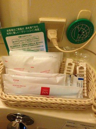 Shinbashi Atagoyama Tokyu REI Hotel: Goodies