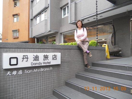 Dandy Hotel - Tianmu Branch: Dandy Hotel