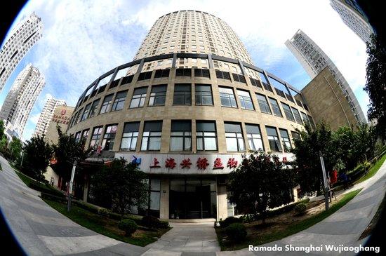 Ramada Wujiaochang Shanghai : Ramada Hotel Shanghai Wujiaochang