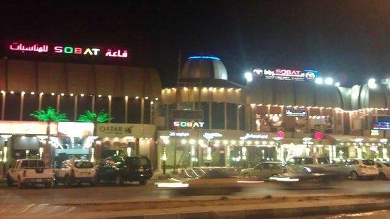 Najaf, Iraq: Nice