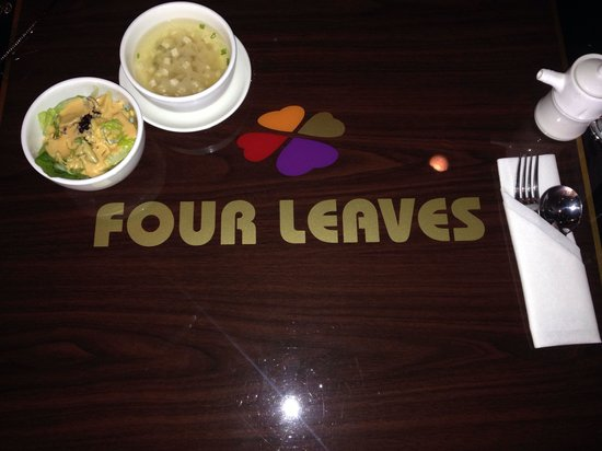 Four Leaves Asian Restaurant: Starters for the lunch special