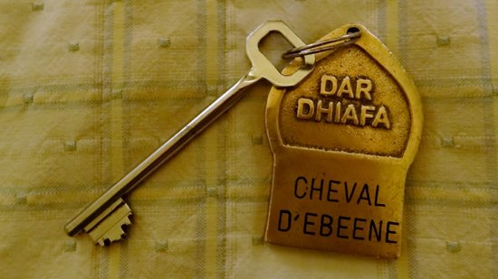 Dar Dhiafa: Room Key