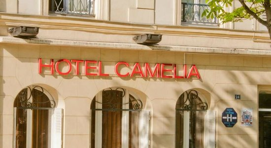 Photo of Hotel Camilia Paris