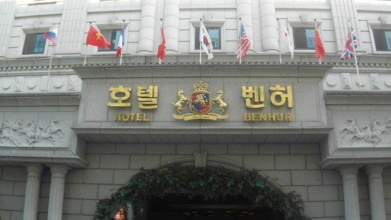 Hotel Benhur: Front View