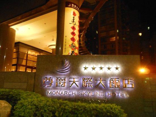 Monarch Skyline Hotel: Front entrance NOV2013