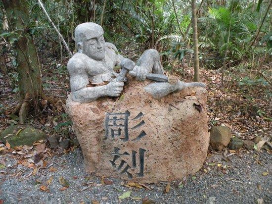 Rainforest Hideaway : Scultura di Rob