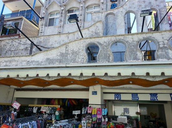 JJ Shop Inn : Front of the hotel