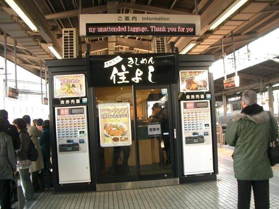 Hotel Near Nagoya Railway Station