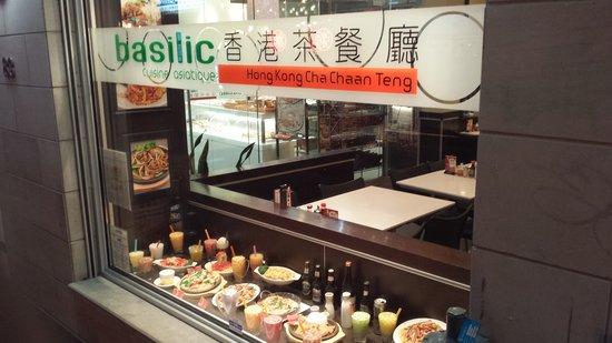 Basilic Cuisine : Basilic-HongKongChaChaanTeng