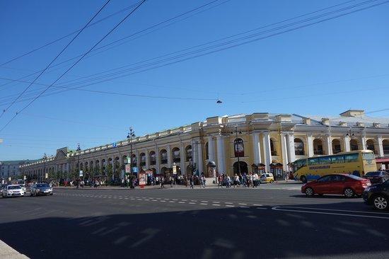 Avenida Nevski: Galería Comercial Gostiny Dvor