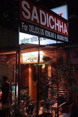 Sadichha