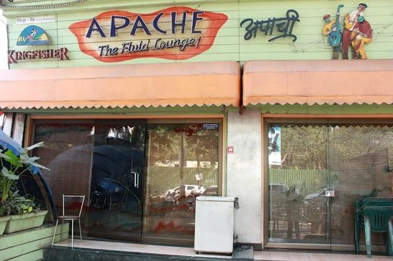 Apache Fluid Lounge