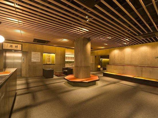 Ryokan Kohro: lobby