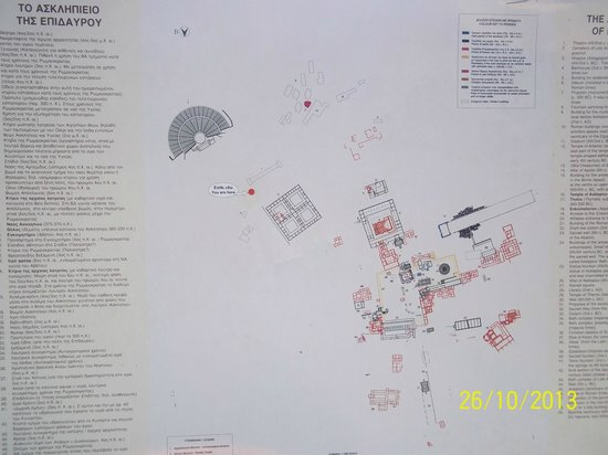 Théâtre d'Épidaure : Epidaurus archaeological site map