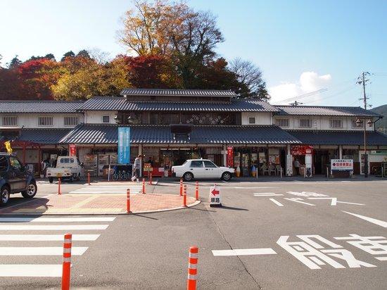 Udaji Ouda Michi-no-Eki