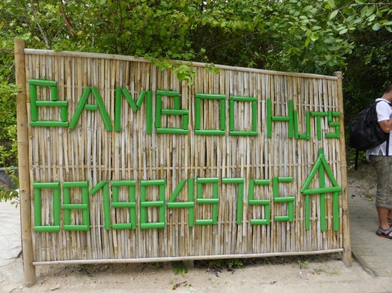 Koh Tao Bamboo Huts: Welcome