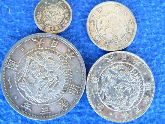 Museum Mori: 明治3年銀貨