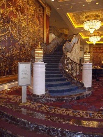 Shangri-La's China World Hotel: Lobby