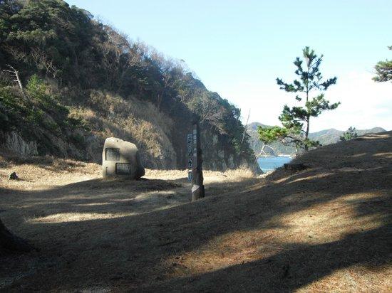 Shoya : Park