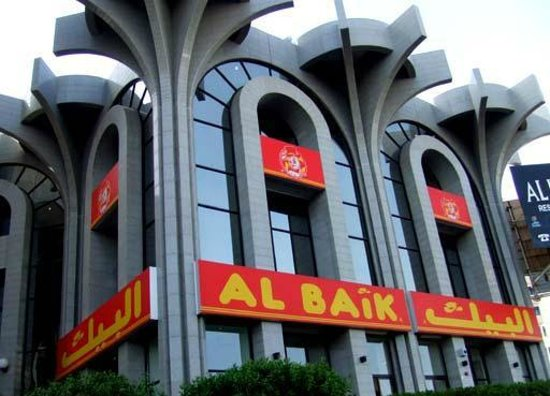 Al Baik Restaurant : AL BAIK