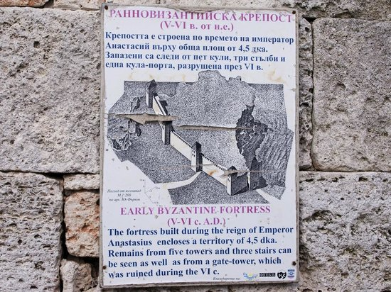 Yaylata National Archeological Reserve: Археололгический резерват Яйлата, Каварна