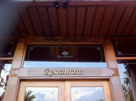 Sekar Kedhaton Boutique and Restaurant : Fachada