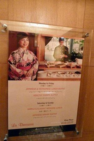 Hotel Nikko Hanoi: ホテルニッコーハノイのランチビュッフェポスター