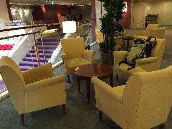 HOTEL YOKOHAMA GARDEN: フロント
