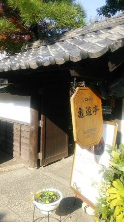 Restaurant Kiyutei: 2013/11/16