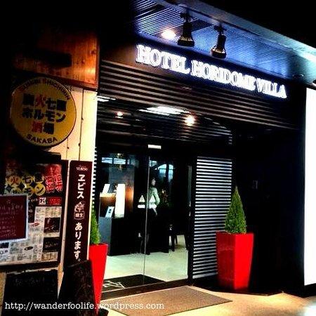 Tokyo Hotel Horidome Villa: Hotel entrance