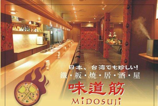 Midosuji Restaurant