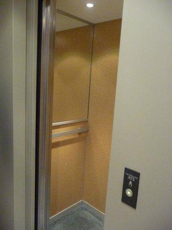 Hotel Audran : Mikro winda :-)