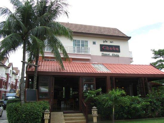 Phuket Chaba Hotel: отель