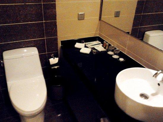 Greenland Hotel: 洗手間