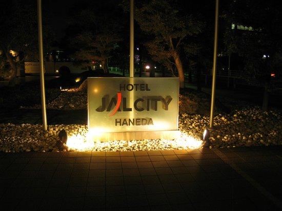 Hotel JAL City Haneda Tokyo: とにかく便利