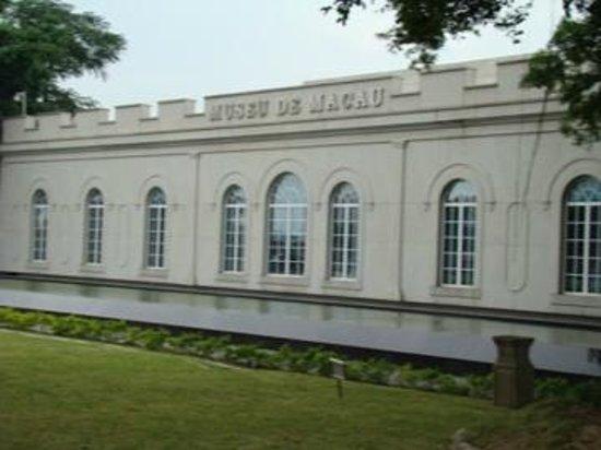 Macao Museum: well kept grounds