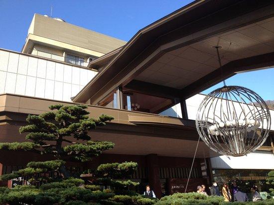 Marumine Kanko Hotel: 入口