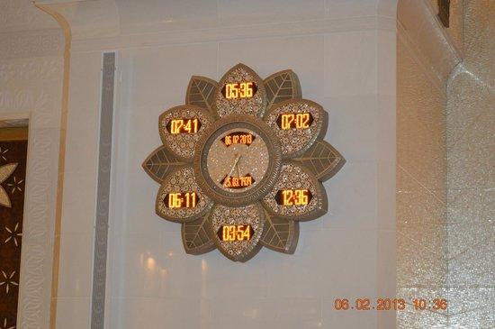 Mezquita Sheikh Zayed: horario de los rezos