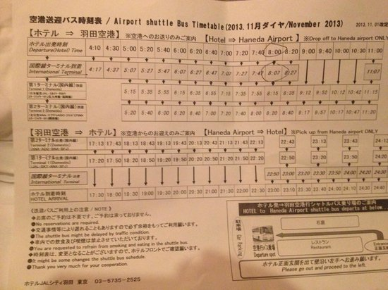Hotel JAL City Haneda Tokyo: Bus timetable as of Nov 2013